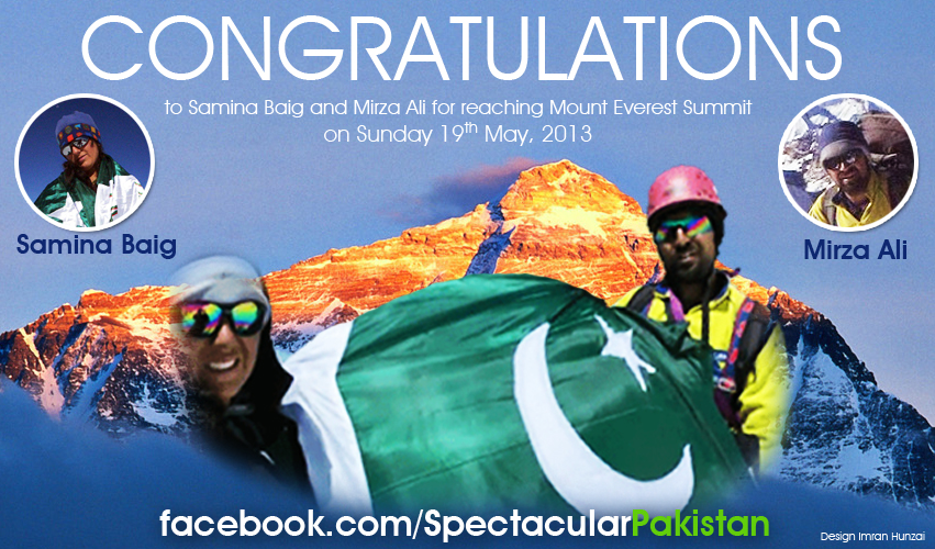 Samina Baig and Mirza Ali mountaineers from Pakistan