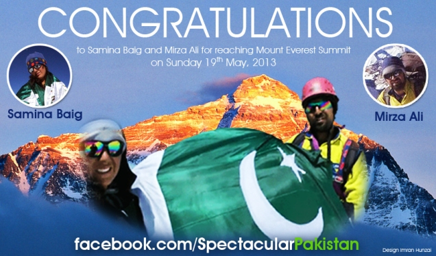 Samina Baig and Mirza Ali mountaineers from Pakistan
