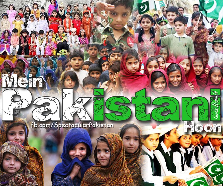 Mein bhi Pakistan hoon