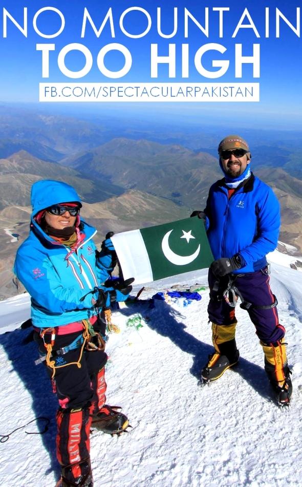 Samina Baig and Mirza Ali